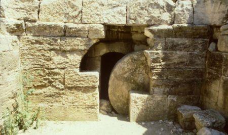 Arqueología Bíblica | Por Edesio Sánchez Cetina
